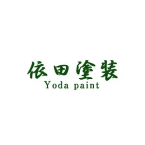外壁塗装は東大阪市の依田塗装へ