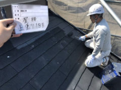 依田塗装~施工風景~